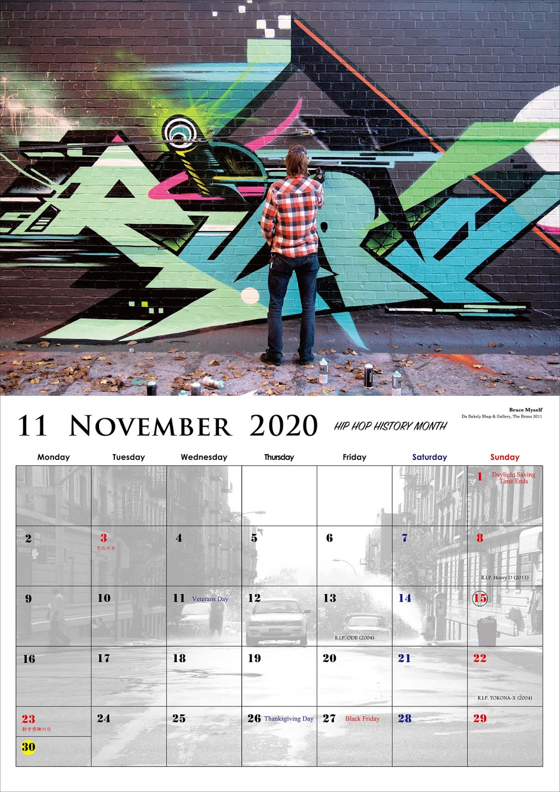 212.MAG 2020 CALENDAR 「THE WORLD GOES ROUND」